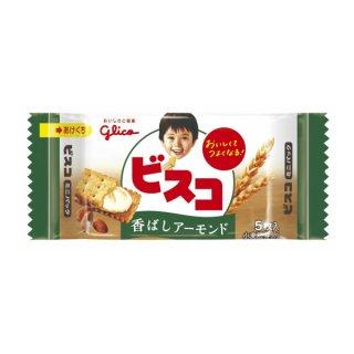 江崎グリコ ビスコ ミニパック 香ばしアーモンド 20入