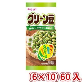 (本州一部送料無料) 春日井 スリムグリーン豆 (6×10)60入 (ケース販売)。