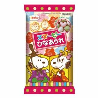 栗山米菓 Sスヌーピー ひなあられ 44g×20袋入 (ひなまつり)。