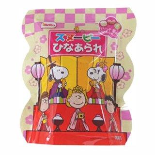 栗山米菓 スヌーピーひなあられ 70g×20袋入 (ひなまつり)。