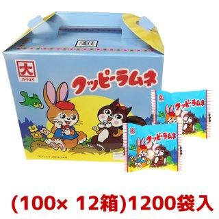 (本州一部送料無料) カクダイ製菓 4g クッピーラムネ (100袋×12箱)1200袋入 (ケース販売)。