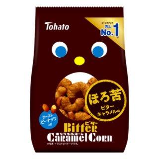 お菓子 東ハト ビターキャラメルコーン 12入。