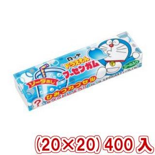 (本州一部送料無料)ロッテ ドラえもんフーセンガム ソーダ味 (20×20)400入(Y80)(ケース販売)。