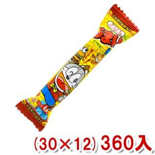 (本州一部送料無料)やおきん うまい棒テリヤキバーガー(30×12)360入 (Y12)。