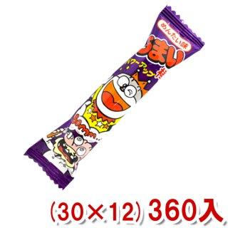 (本州一部送料無料)やおきん うまい棒めんたい味(30×12)360入 (Y12)。