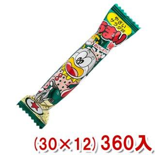 (本州一部送料無料)やおきん うまい棒やさいサラダ味(30×12)360入 (Y12)。
