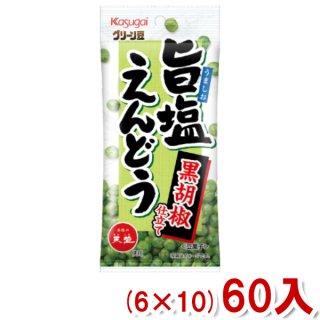 (本州一部送料無料)春日井 旨塩えんどう (6×10)60入。
