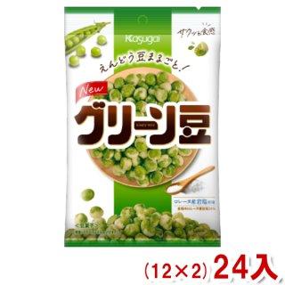 (本州一部送料無料) 春日井 S グリーン豆 (12×2)24入 (Y80)。
