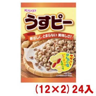 (本州一部送料無料) 春日井 S うすピー (12×2)24入 (Y80)。