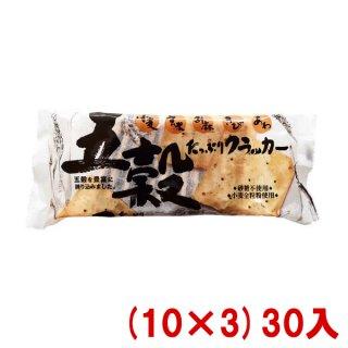 (本州一部送料無料)前田製菓 五穀たっぷりクラッカー 70g (10×3)30入 (Y10) 。