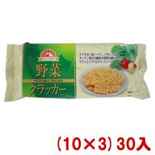 (本州一部送料無料) 前田製菓 野菜クラッカー 70g  (10×3)30入 (Y10)。