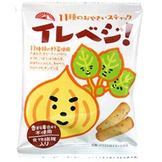 前田製菓 11種のおやさいスティック(イレベジ!) 10入。