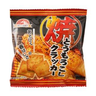 前田製菓 12g 焼とうもろこしクラッカー 10入。