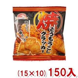 (本州一部送料無料) 前田製菓 焼とうもろこしクラッカー 12g (10×10)100入 (Y10)(ケース販売)。