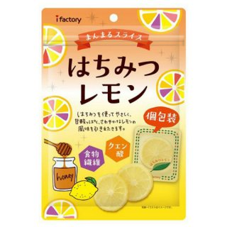 アイファクトリー はちみつ レモン(個包装) 6入。