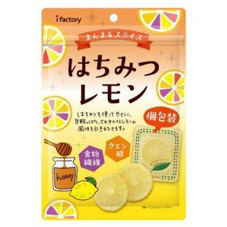 (本州一部送料無料)アイファクトリー はちみつ レモン(個包装) (6×12)72入  (2ケース販売)(Y12)。