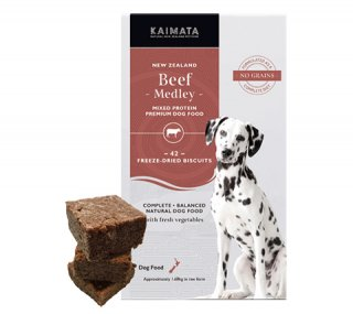 Beef Medley ビーフメドレー