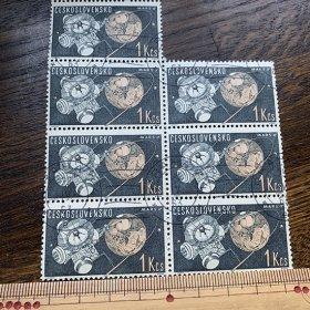 チェコスロバキア1963宇宙切手