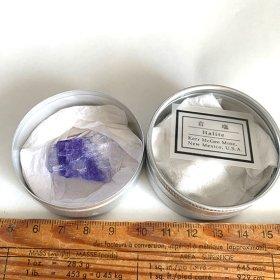 ニューメキシコ州産の岩塩