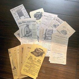 古い紙モノレプリカ