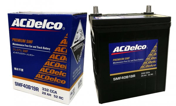 SMF80D26R メンテナンスフリーバッテリー