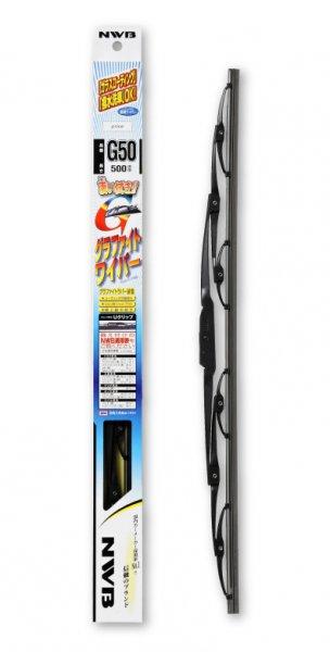 G65L グラファイトワイパー 650mm