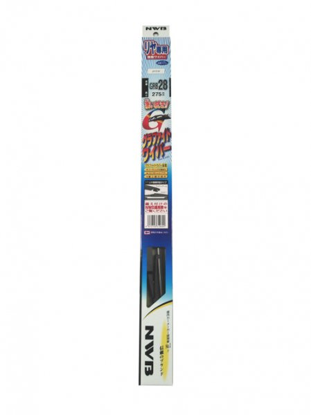 GRB28 リヤ専用 グラファイト樹脂ワイパー 275mm