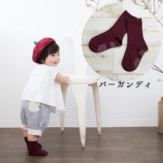 ベビー・キッズの靴下【バーガンディ】10-12cm,13-15cm,16-18cm,19-21cm,22-24cm
