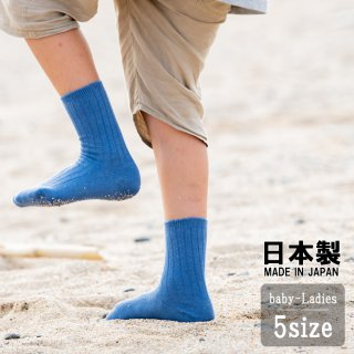 ベビー・キッズの靴下【デニム】10-12cm,13-15cm,16-18cm,19-21cm,22-24cm