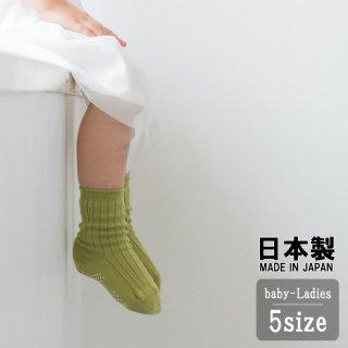 ベビー・キッズの靴下【ライム】10-12cm,13-15cm,16-18cm,19-21cm,22-24cm
