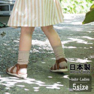 ベビー・キッズの靴下【オリーブグレー】10-12cm,13-15cm,16-18cm,19-21cm,22-24cm