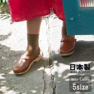 ベビー・キッズの靴下【ブロンズ】10-12cm,13-15cm,16-18cm,19-21cm,22-24cm