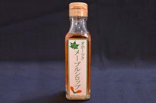 びほろブランド認証/オホーツクメープルシロップ(イタヤカエデ) 150g入り・1本【冷蔵】