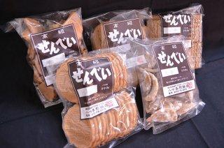 手焼きせんべいセット  各200g入り×5種類【常温】