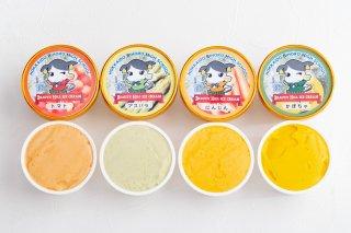 ビューティヒルアイスクリーム(トマト・アスパラ・にんじん・かぼちゃセット)【冷凍】