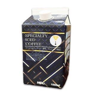 ネルドリップ アイスコーヒー【無糖】