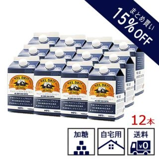 【12本セット】ネルドリップ アイスコーヒー【加糖】(送料無料)まとめ買い20%OFF