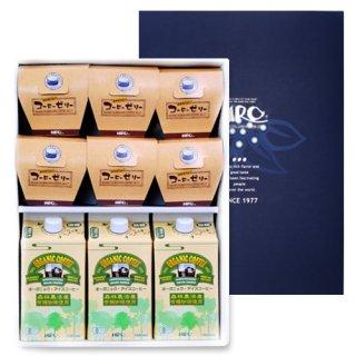 【サマーギフト・夏季限定】珈琲専門店のコーヒーゼリー6個とオーガニックアイスコーヒー3本(ギフトボックス入り)送料無料