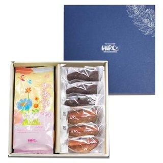 【ホワイトデー限定】選べるスペシャルティコーヒーと焼き菓子5個セット(送料無料)