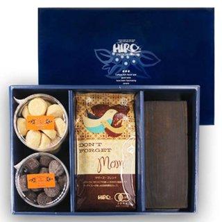 【母の日限定】濃厚チョコレートケーキ ヒロ大黒・選べるクッキー2種類と限定マザーズブレンドセット(送料無料)