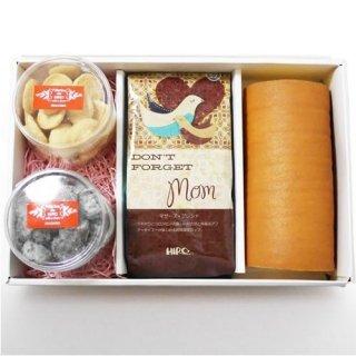 【母の日限定】北海道産生クリーム 絹ロール・選べるクッキー2種類と限定マザーズブレンドセット(送料無料)