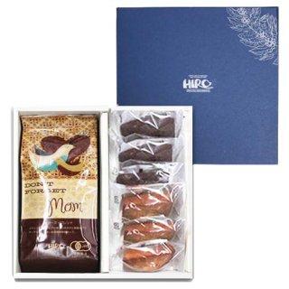 【母の日限定】焼き菓子5個と限定マザーズブレンドセット(送料無料)