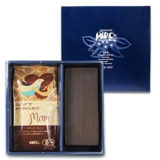 【母の日限定】濃厚チョコレートケーキ ヒロ大黒と限定マザーズブレンドセット(送料無料)