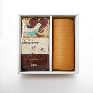 【母の日限定】北海道産生クリーム 絹ロールと限定マザーズブレンドセット(送料無料)