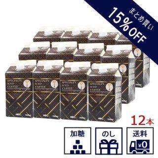 【お中元・12本セット】ネルドリップ アイスコーヒーギフトセット【加糖】(送料無料)