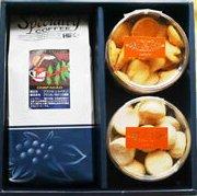 選べるヒロ工房特製「クッキー」2種類とスペシャルティコーヒー豆200gギフトセット(送料無料)