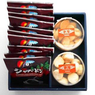 選べるヒロ工房特製「クッキー」2種類とドリップコーヒー10個ギフトセット(送料無料)