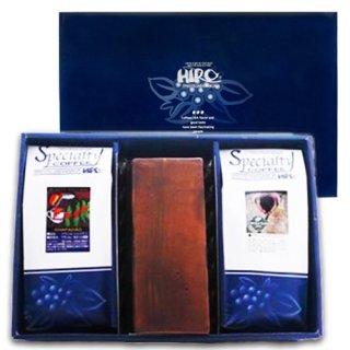 【冬ギフト】濃厚チョコレートケーキ「ヒロ大黒」と選べるスペシャルティコーヒー豆200g×2種類ギフトセット(送料無料)