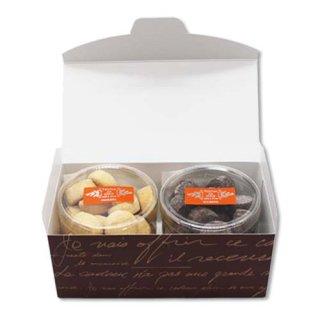 【ホワイトデー限定】選べるヒロ工房特製クッキー2種類・ギフトボックス入り