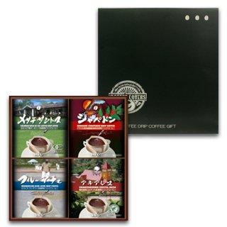 【冬ギフト】ヒロサート認証農園産 ドリップコーヒー ギフトセット 24個入り